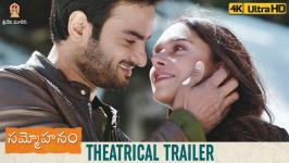 Watch Sammohanam theatrical trailer is out. It is being directed by Indraganti Mohana Krishna and produced by Sivalenka Krishna Prasad on Sridevi Movies Banner. Posani Sudheer Babu and Aditi Rao Hydari are the lead pair in the film. Sammohanam Full Songs scored by Vivek Sagar.