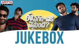 Listen to Ee Nagaraniki Emaindi Movie Songs Jukebox online is officially out and available on Aditya Music label's YouTube channel.