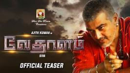 The wait is over! Watch the breathtaking teaser of Thala Ajith's Vedalam directed by Siva with music by Anirudh Ravichander. The film also stars Shruti Hassan & Lakshmi Menon   Movie - Vedalam Starring - Ajith Kumar, Shruti Hassan & Lakshmi Menon Director - Siva Music - Anirudh Ravichander Producer - S. Aishwarya Studio - Shri Sai Raam Creations Music Label - Sony Music Entertainment India Pvt Ltd.  <br/> <iframe width=