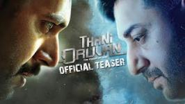 Watch the official teaser of Thani Oruvan with Jayam Ravi & Arvind Swami in lead roles. Directed by M. Raja, the movie is a racy action packed entertainer. Hiphop Tamizha scores music for this film that also stars Nayanthara, Nasser & others in important roles.   Movie - Thani Oruvan Music - Hiphop Tamizha Director - M. Raja Starring - Jayam Ravi, Nayanthara, Arvind Swamy Producer - Kalpathi S. Aghoram <br/> <iframe width=