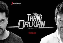 Thani Oruvan (English: The lone one) is an upcoming Indian Tamil action film directed by M. Raja, featuring Jayam Ravi, Aravind Swamy and Nayantara in the lead roles. The film is produced by AGS Entertainment, and is being touted as a romantic-action entertainer. Movie - Thani Oruvan Music - Hiphop Tamizha Director - M. Raja Starring - Jayam Ravi, Nayanthara, Arvind Swamy Producer - Kalpathi S. Aghoram Studio - AGS Entertainment Pvt. Ltd. <br/> <iframe width=