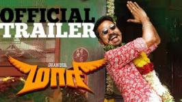 Watch the tharalocal trailer of Dhanush's Maari. Balaji Mohan directs this rollicking entertainer about Maari, the big gun in the hood. He's got the style,looks & attitude and he is taking everyone in his stride. With Anirudh's music & Dhanush's acting, this is a total entertainer coming your way on July 17th <br/> <iframe width=