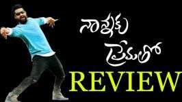 Nannaku Prematho Review & Rating