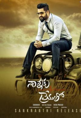 Nannaku Prematho Movie Posters, Telugu Film, Latest, New, Posters, Jr Ntr, Sukumar, Tollywood, HD, High Quality Mobile Wallpaper, Android