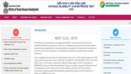 The National Testing Agency (NTA) is preparing itself to announce NTA NEET Result 2019 @ntaneet.nic.in, NEET Results 2019, NEET Results 2019