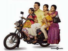 Ulaganayagan Kamal Haasan's Papanasam final copy is ready and the makers have submitted it for censors. Directed by Jeethu Joseph, Papanasam is the official Tamil remake of Malayalam superhit Drishyam, which is also a big hit in Telugu. Mohanlal and Venkatesh played leads in respective languages an