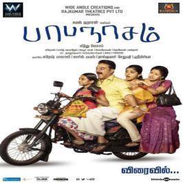 Actor-filmmaker Kamal Haasan-starrer