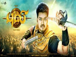 Wishing the Tamil superstar Ilayathalapathy Vijay on his 41st Birthday, makers have released the first look of his upcoming film 'Puli'. Birthday Boy Vijay looks stunning as price with fierce eyes in the Puli first look. Directed by Chimbudevan under SKT Studios banner, Puli is a socio-fantasy film