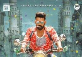 The Double Dimak Hyderabadi Ismart Shankar Movie Teaser ft. Ram Pothineni, Nidhhi Agerwal, Nabha Natesh, Puri Jagannadh, Charmme Kaur
