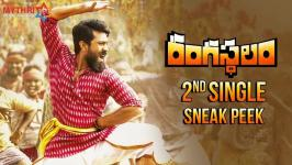 Rangasthalam 1985 starring Ram Charan and Samantha Akkineni released the first single 'Yentha Sakkagunnave', which received a superb response from mega fans. Now according to the latest update, the maker are going to release the second single Ranga Ranga Rangasthalana on 2nd March at 6 pm.