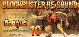 Sukumar's directorial venture Rangasthalam starring Ram Charan and Samantha Akkineni surpassed the $3-million mark at the US box office in just nine days, Rangasthalam Overseas Box Office Collections Report, Rangasthalam Latest Box Office Collections Report, Rangasthalam Crosses $3 Million Mark at USA