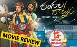 Rangula Raatnam 2018 (Rangula Ratnam), starring Raj Tarun, Chitra Shukla, and Pulikonda Priyadarshi, has received good reviews and ratings from the audience. Check Out Full Rangula Raatnam Movie Review & Ratings Hit or Flop Public Talk, Rangula Raatnam Movie Rating, Rangula Raatnam Review.