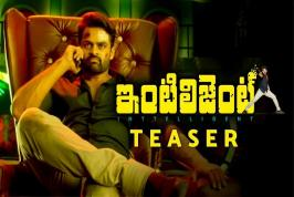 Watch Intelligent Movie Teaser Review starring Sai Dharam Tej and Lavanya Tripathi in lead roles. Directed by VV Vinayak, Music Composed By SS Thaman, Produced by C Kalyan under the Banner of CK Entertainments. Watch Intelligent Teaser, Intelligent Official Trailer/ Teaser