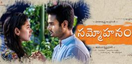 Sudheer Babu and Aditi Rao Hydari starring Sammohanam Movie Review and Rating Hit or Flop Public Talk have received extremely positive from the audience.
