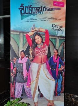 Sankarabharanam Audio Launch Photos, Sankarabharanam Movie Audio Release Event, Samantha, Anjali at Sankaraparanam Music Release Function Stills, Event, Pics, Telugu, 2015, Tollywood