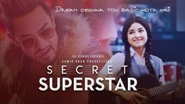 Bollywood Actor Aamir Khan's Secret Superstar Movie Crosses $100 Million Mark in China, Secret Superstar Box Office Collections in China