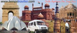 Get the best rate quote by book online tempo traveller we have excellent condition tempo traveller, we are here to assist you if you got any problem for book tempo traveller online we have great fleet of tempo traveller to all over India visit at www.tempotravller.com