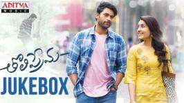 Tholi Prema 2018 Telugu Movie directed by debutant Venky Atluri and is being produced by B. V. S. N. Prasad under his banner Sri Venkateswara Cine Chitra. It will feature Mega Prince Varun Tej and Raashi Khanna in the lead roles.Varun Tej's Tholi Prema Movie JukeBox Songs released on Aditya Music.