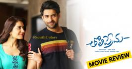 Tollywood Director Venky Atluri's Telugu movie Tholi Prema featuring Varun Tej and Actress Raashi Khanna in the lead roles, Tholi Prema Movie 2018 received positive reviews and good ratings from the audiences.  Tholi Prema Movie Review and Tholi Prema Rating, Tholi Prema Hit or Flop Public Talk.