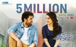 Watch Tholi Prema Theatrical Trailer Gets 5 Million Digital Views on Youtube Channel of Sri Venkateswara Cine Chitra. #Tholiprema 2018 Latest Telugu Movie ft. Varun Tej, Raashi Khanna. Music by Thaman S. Directed by Venky Atluri & produced by BVSN Prasad under Sri Venkateswara Cine Chitra banner.