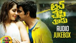 Touch Chesi Chudu Movie Jukebox Songs on Mango Music. Touch Chesi Chudu Audio Songs / #TCC 2018 Telugu Movie ft. Ravi Teja, Raashi Khanna and Seerat Kapoor. Music by JAM8. Directed by Vikram Sirikonda. Produced by Nallamalapu Srinivas (Bujji) under Lakshmi Narasimha Productions (LNP) banner.