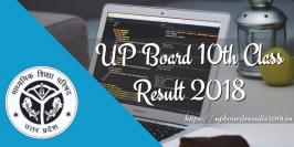 UP High School Result 2018 - The appearing students in UP 10th class Exams 2018 can check out their UP Board 10th Result 2018 online at @upresults.nic.in. You can check here the UP 10th Result 2018 and subject wise marks by name & roll number wise after official declaration.