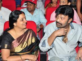 Vinavayya Ramayya Movie Audio Launch Pics