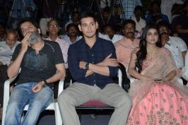 visakam movie audio launch Images