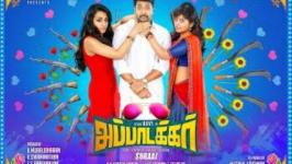 Watch the teaser of Appatakkar starring Jayam Ravi, Trisha & Anjali. Directed by Suraaj , SS Thaman composes music for this rom-com entertainer.   Movie - Appatakkar Music - SS Thaman Director - Suraaj Starring - Jayam Ravi, Soori, Trisha, Anjali Producer - M.Muralidharan Studio - Lakshmi Movie Makers (India) Limited <br/> <iframe width=