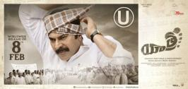 YS Rajasekhar Reddy Biopic Yatra Movie Review and Rating Hit or Flop Public Talk, Yatra Full Movie Review, Yatra Movie Rating Hit or Flop talk