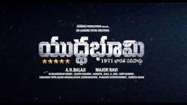 Watch Yuddha Bhoomi Movie Teaser starring Allu Sirish and Mohan Lal in the lead roles. This is the official dubbed version of Malayalam movie '1971 Beyond Borders' and with this film, hero Sirish has made his debut in the Malayalam film industry. Watch Yuddha Bhoomi 2018 Movie Teaser