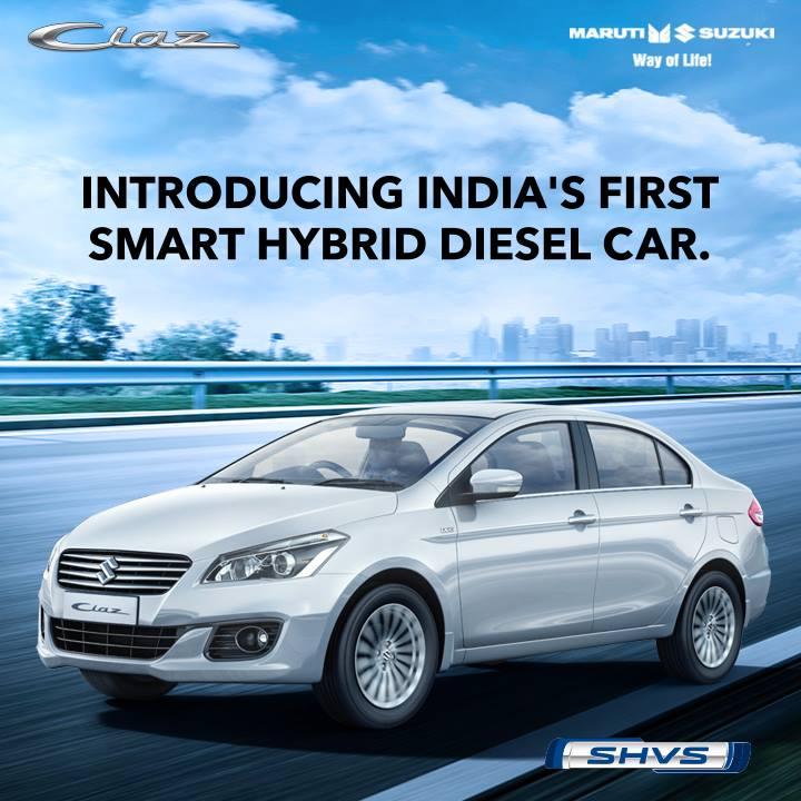 Maruti Suzuki Ciaz Hybrid Launched In India, Price INR 8.23 Lakhs - DriveSpark Hindi