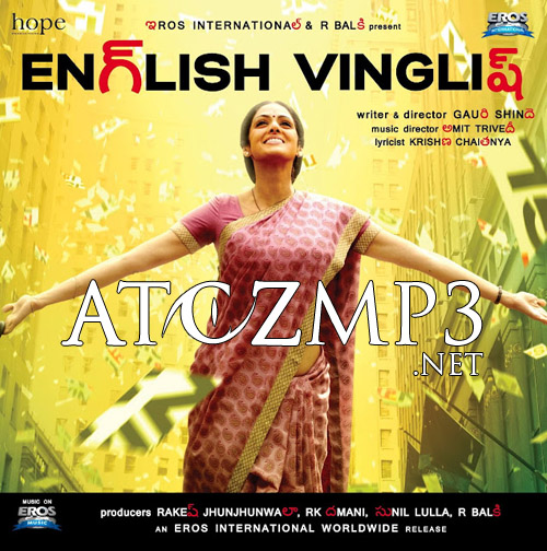 English Vinglish (2012) Telugu Mp3 Songs Free Download | AtoZmp3 - Songs Download