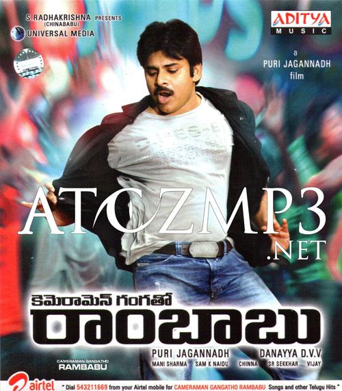 Atoz hindi mp3 songs free download 2012 mon premier blog.