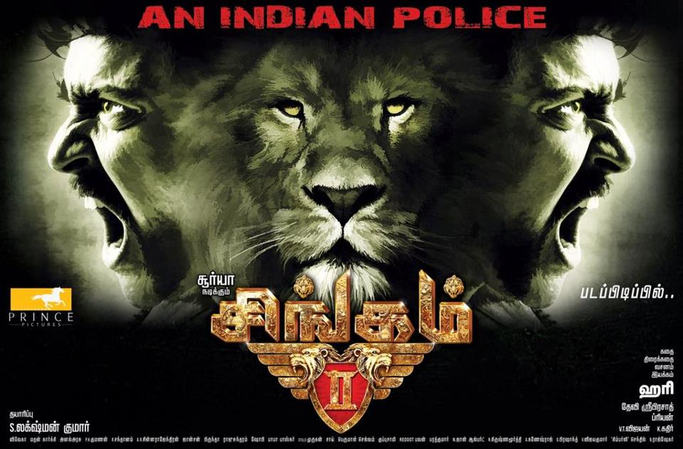 watch SINGAM 2 official trailer hd SINGAM II first look official teaser hd