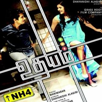 Udhayam NH4 Audio Tracklist