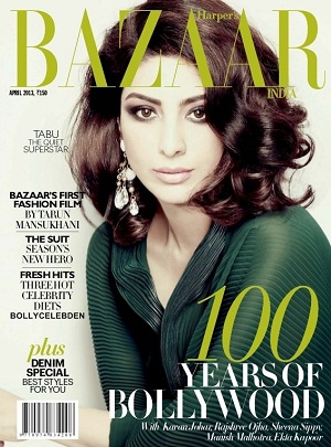 Tabu on Harper\'s Bazaar Magazine April 2013 Coverpage | CINERAK.CO.IN
