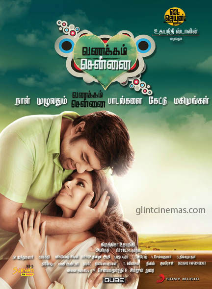 Vanakkam Chennai Tamil Movie Posters & Wallpapers