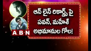 Pawan Kalyan Vs Mahesh Babu In Youtube
