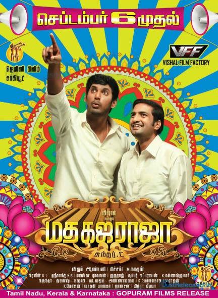 acham thavir in tamil Tamiltvshowsnet watch online tamil tv shows and serials in tamiltv5com watch tamil serials and tamil tv shows online sun tv serials vijay tv serials zee tamil serials colors tamil serials.