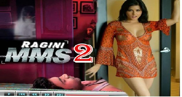 RAGINI MMS - 2 Teaser