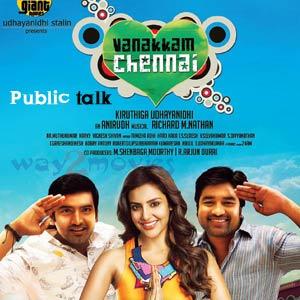 Vanakkam Chennai Public talk