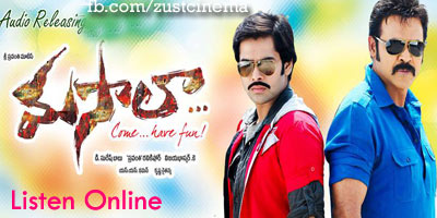 Listen indian movie songs online