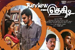 Way2movies exclusively presents Thegidi Movie Review. Ashok Selvan teamed up with Thirukumaran Entertainments for Thegidi consecutively for the third time after Soodhu Kavvum and Pizza 2. Producer CV Kumar and Ashok Selvan have once again joined hands for Thegidi, a murder mystery directed by P. Ra