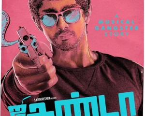 Pizza director Karthik Subbaraj is back with a city based Tamil action drama featuring Siddharth and Lakshmi Menon in the lead roles. Kathiresan's Five Star Films banner producing Siddharth's Jigarthanda has music composed by Santosh Narayanan. Sun Pictures will be distributing Jigarthanda and Music
