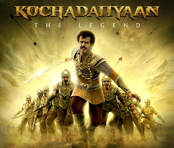 Superstar Rajinikanth's magnum opus Kochadaiyaan audio release is slated on March 9th and the Sony Music Company, who hols Kochadaiiyaan music rights revealed the tracklist today. AR Rahman has composed nine songs for the album penned by late Vaali and Kavi Perarasu Vairamuthu. Soundarya Ashwin dire