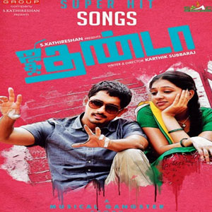 Jigarthanda is the second film of Pizza director Karthik Subbaraj starring Siddarth and Lakshmi Menon in the lead roles. Five Star Kathiresan produced Siddharth's Jigarthanda has music composed by Santhosh Naarayanan.