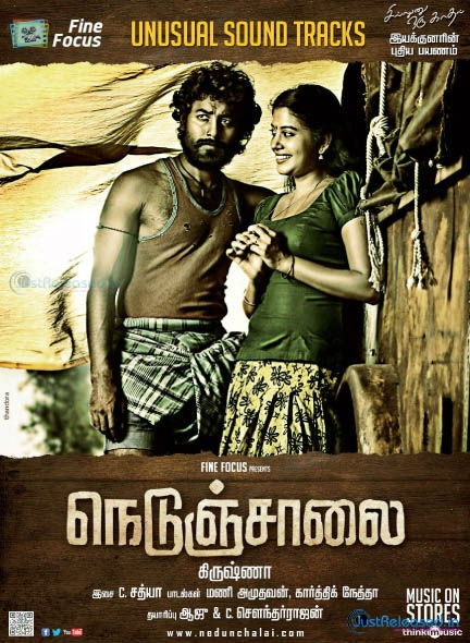 Nedunchalai is an upcoming tamil thriller movie written and directed by Krishna after his blockbuster Sillunu Oru Kadhal. Actor Aari, Debut actress Sashivada plays the lead role in the film. Music is composed by C Sathya. Produced by Sundarrajana and Raju under Film Focus Banner.