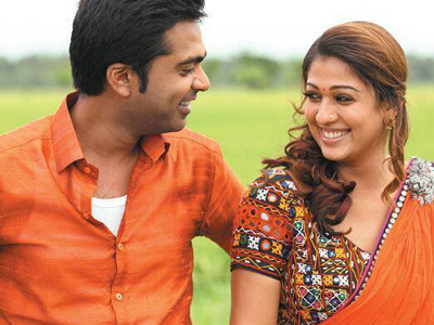 Nayan impressed with Idhu Namma Aalu Trailer