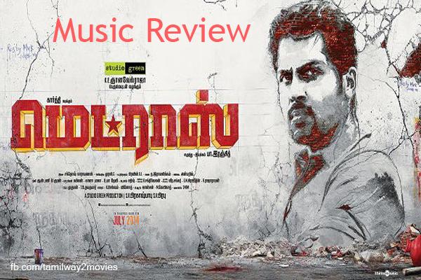 Madras Music Review